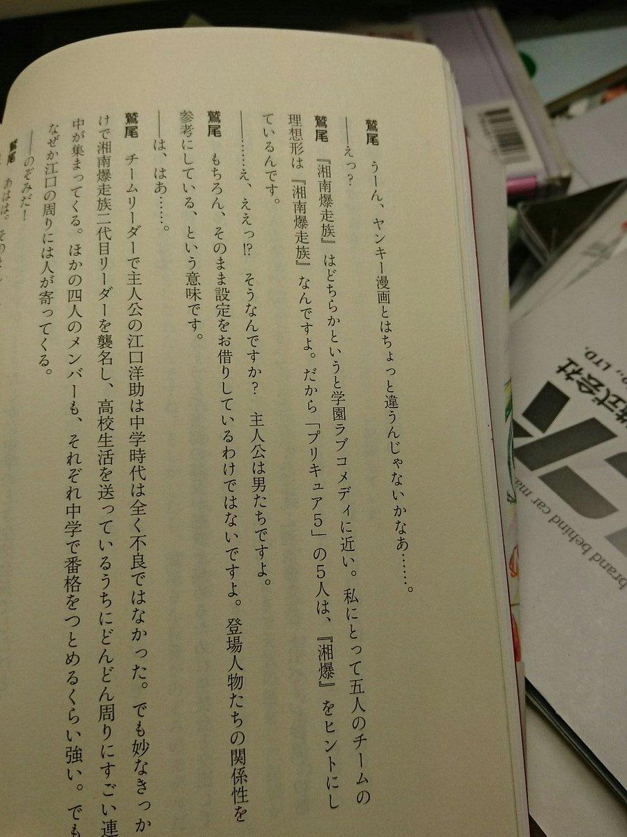 ★プリキュア総合147☆ [無断転載禁止]©bbspink.comYouTube動画>2本 ->画像>546枚