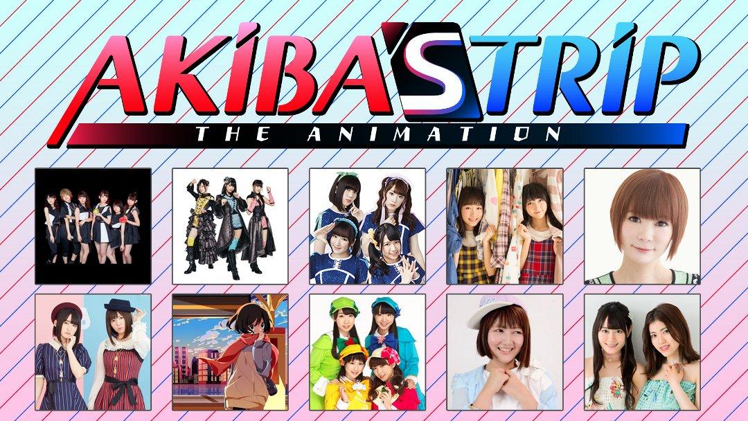 TVアニメ「AKIBA'S TRIP -THE ANIMATION-」エンディング プロジェクト!3月22日、EDコンピ