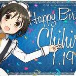今日は千尋の誕生日!ちーちゃん、お誕生日おめでとう\(^o^)/#少年メイド