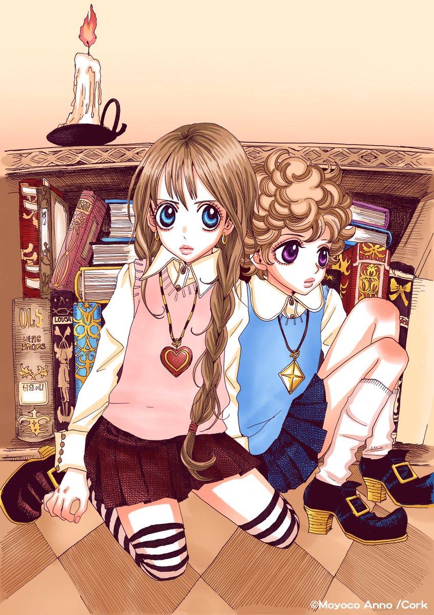 シュガシュガルーンホリミヤ君と僕虹色デイズどれも最高に面白いです!読んでみてください\( ˙▿︎˙ )/♡