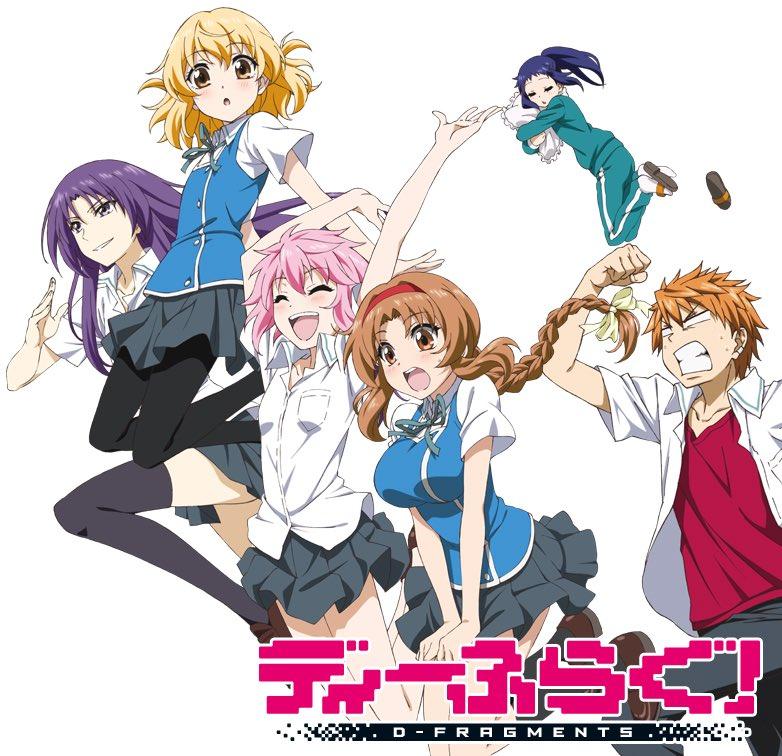 これは誰が見ても面白い、このアニメは面白い、アニメ見るのないなーって時にオススメすぎる、そして何より、花澤香菜っ!#ディ
