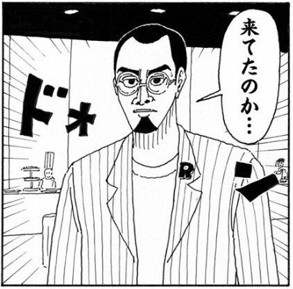 ジャンプの無料マンガアプリ「少年ジャンプ+」で「[112話]とんかつDJアゲ太郎」を読んでます!