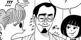 うおー!!!!アゲー!!!ジャンプの無料マンガアプリ「少年ジャンプ+」で「[112話]とんかつDJアゲ太郎」を読んでます