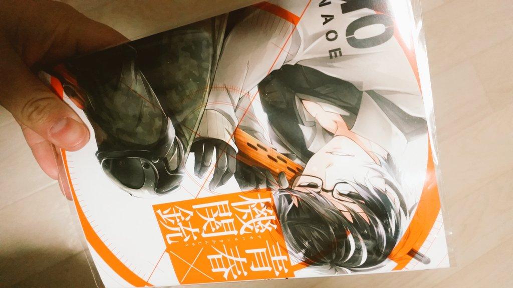 フジさん、福袋動画で出てきた「青春×機関銃」は読みましたか?現在10巻まで刊行されてるスクエアエニックスの人気作品で男