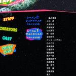 『スペース☆ダンディ』も負けず劣らずゲスト声優が豪華じゃんよ! メインキャストも実力派揃っております。後、同じく渡辺信一