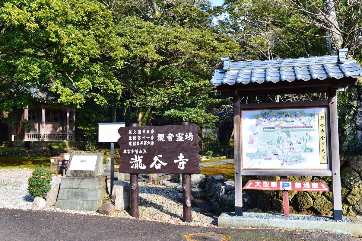 山と海に囲まれた三国。江戸時代、北前船の寄港地として栄えた湊町でした。グラスリップの聖地巡礼とは関係ありませんが、三国最