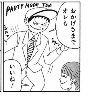 本日「とんかつDJアゲ太郎」最新112皿更新です。ついに来た、苑子ちゃんとの初仕事。揚太郎はスーツにキャップというなかな