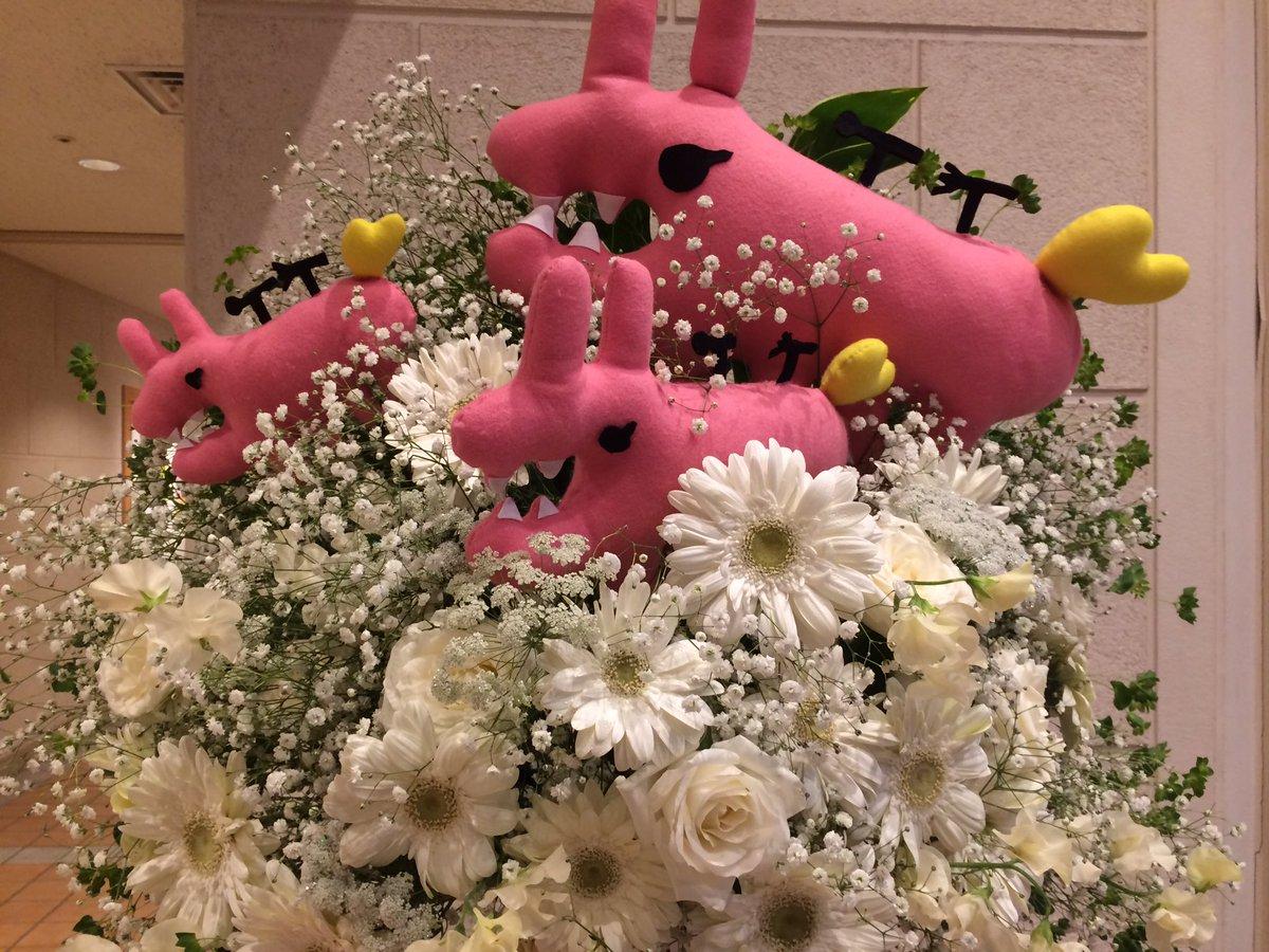 【HKT48】田島芽瑠応援スレ★93【める】©2ch.netYouTube動画>2本 ->画像>203枚