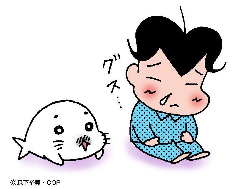 明日も寒くなるみたい。。。風邪ひかないように、手洗いうがいを忘れずに!#ゴマちゃん #少年アシベ #風邪