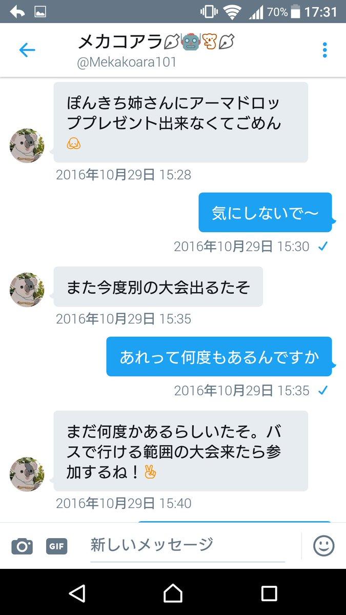 くらえっ!(逆転裁判風