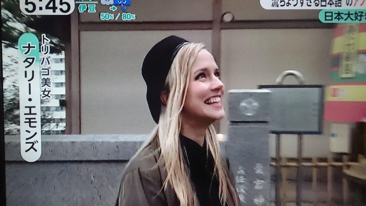 ナタリー・エモンズの画像 p1_28