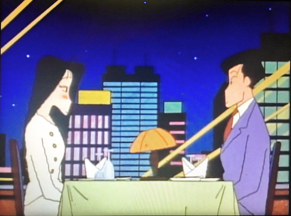 1992年の放映開始当時のクレヨンしんちゃんを観ているのですがタッチや構図や色使いがトレンディすぎてサイコーじゃないです