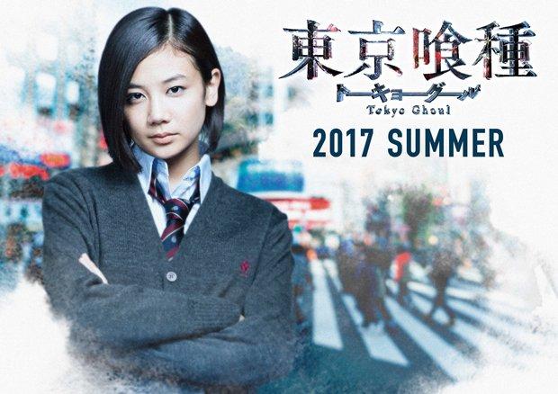 【1月19日に公開したニュースランキング第1位】映画『東京喰種 トーキョーグール』清水富美加さん、ロングヘアを30cmカット! 演じるヒロイン・トーカのイメージビジュアル公開