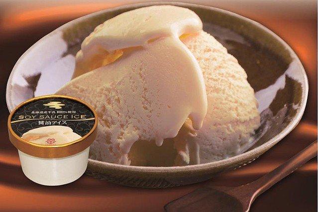 500RT:【まるで塩キャラメル】伝説の「醤油アイス」ついに特設サイトで発売! https://t.co/VOxU7pdVPk  老舗メーカーが作る醤油の香ばしさと、北海道の濃厚なミルクの甘みが絶妙にマッチした一品。2月28日までの期間限定。
