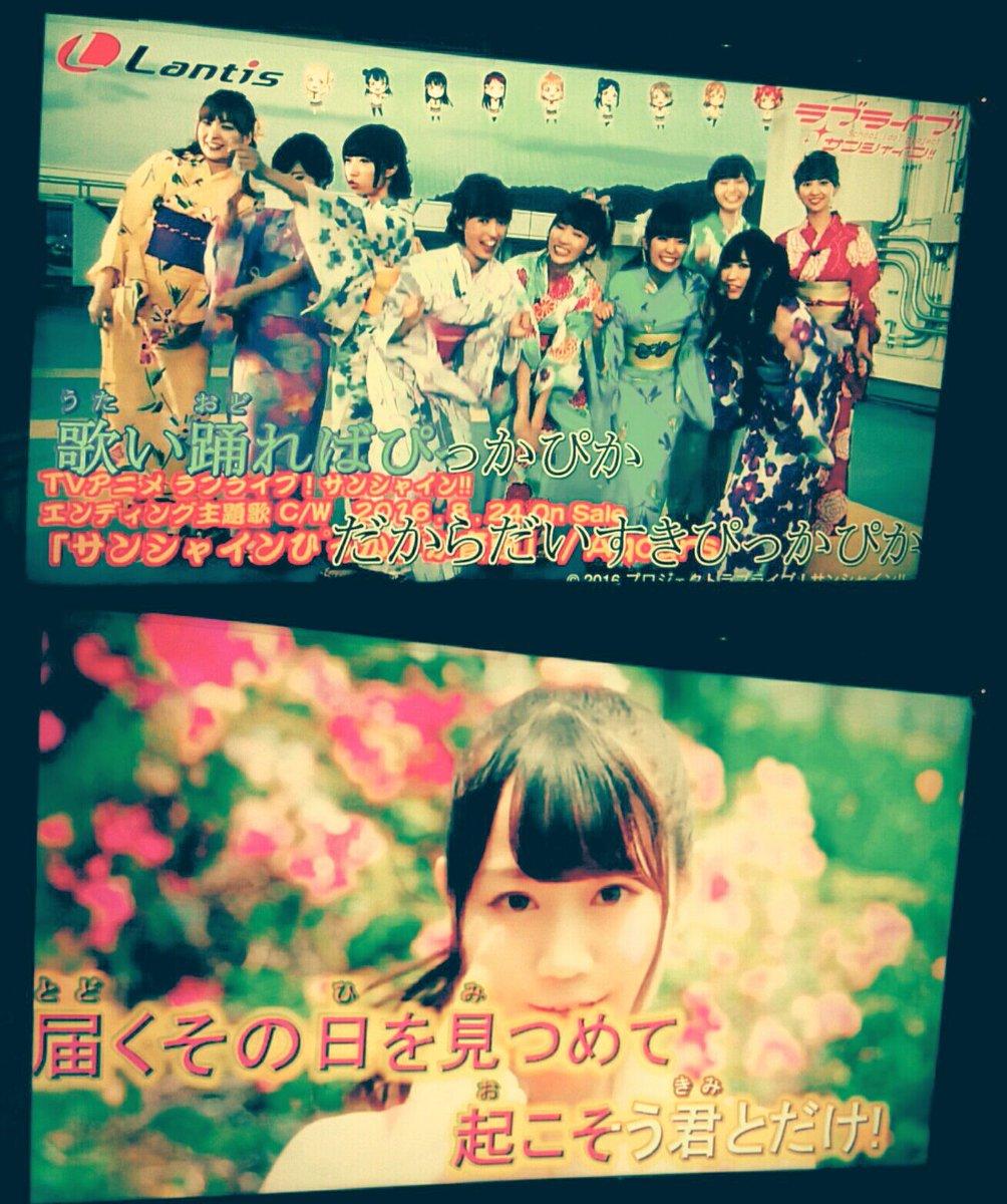 平日オフ行ってきました〜自分はアニマ大阪で聴いたSAO曲、はっしー、いのりんの曲やハナヤマタに内田真礼の新曲も歌ったり他
