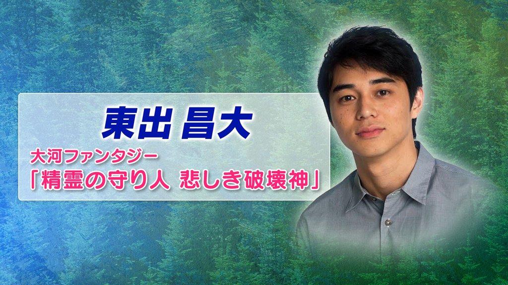 土曜スタジオパーク 2/4 13時50分~ゲストは東出昌大さん。「精霊の守り人」に出演する東出さんにドラマの見どころや撮