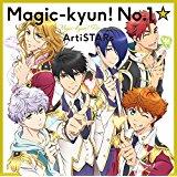 マジきゅんっ! No.1☆ArtiSTARs ♪ #ani_fuku