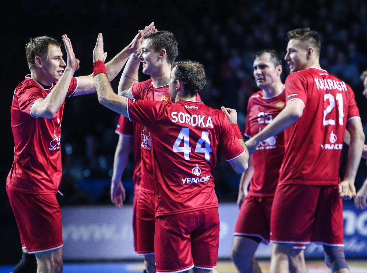 Телетрансляция Россия Словения 1 8 Финала Гандбол Чемпионат Мира 2018 Мужчины