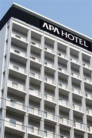 【アパホテルの書籍問題】冬季アジア札幌大会の組織委、本の撤去を打診  https://t.co/L0JgGDE0Yt  中国人の選手などに対する配慮を要請した。アパグループは「撤去する考えはございません」としている。