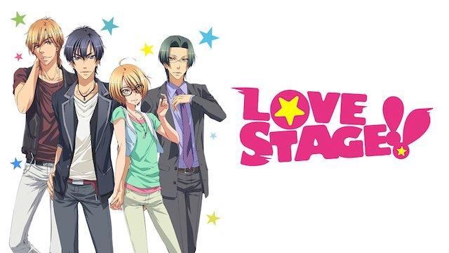 代永翼さんの声が好きな人必見のアニメは『LOVE STAGE!!』ですね。母親似の女性顔を持つ泉水と、一途な龍馬との恋が