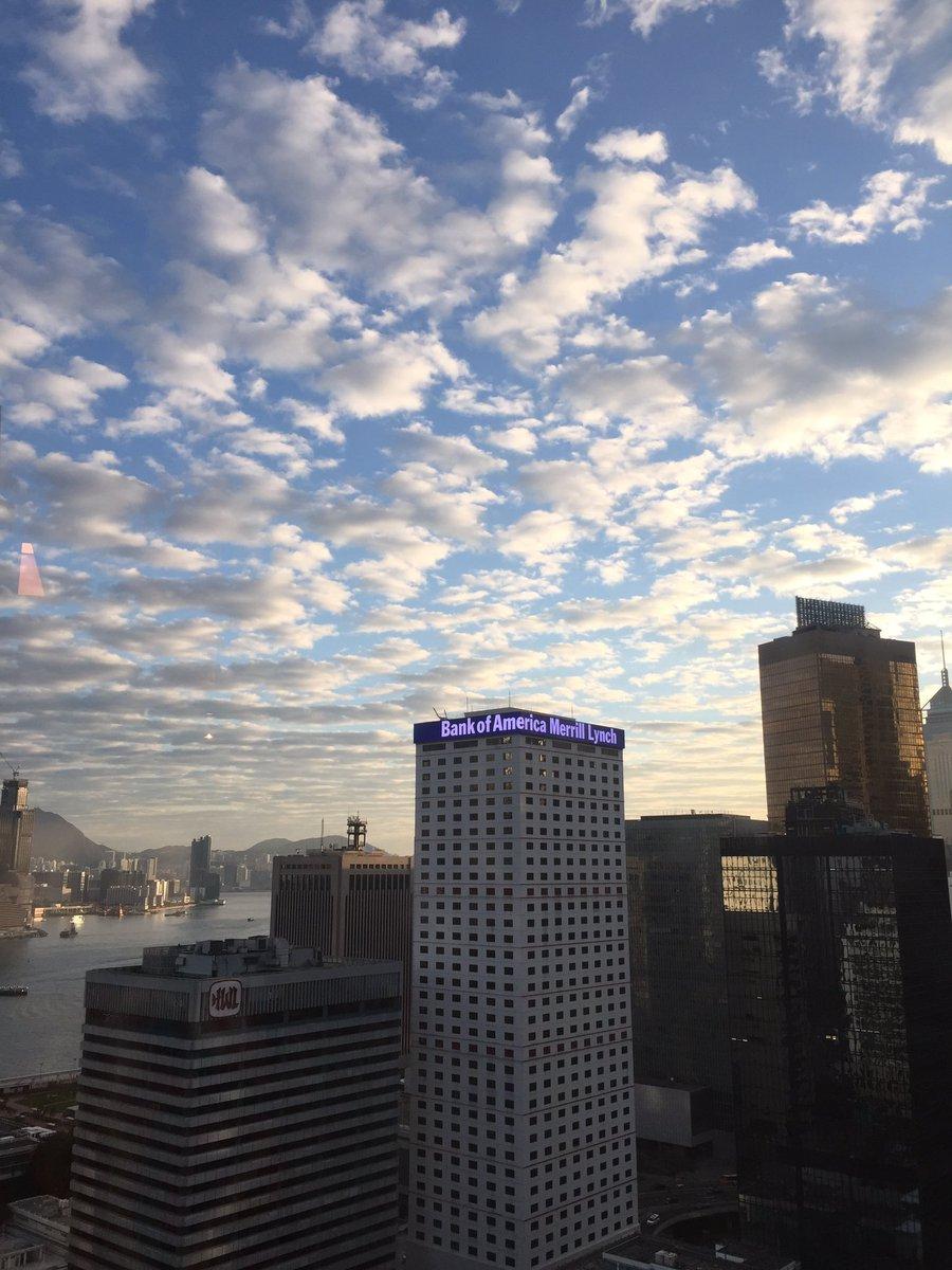 A beautiful day in #HongKong. #TGIF
