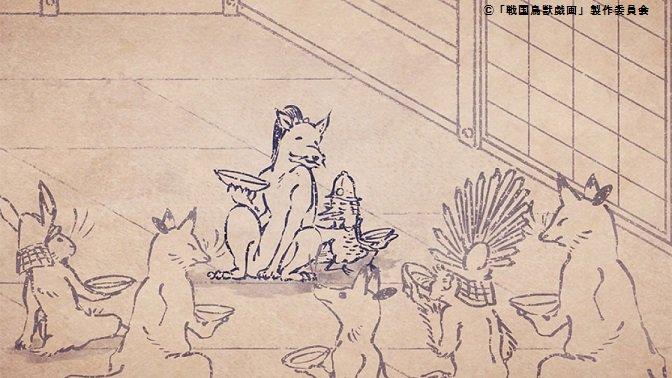 今夜7時55分は【戦国鳥獣戯画~乙~】「鶴の汁」とある宴会の席で家臣たちに豪勢に鶴の汁を振る舞う織田信長。酒に酔いすっか
