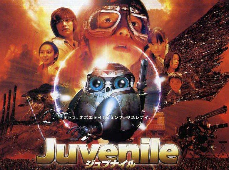 山崎貴監督には「寄生獣 完結編」の恨みがあるので、「『ジュブナイル』のテトラは『ブラックホール』のヴィンセントの悪質なパ