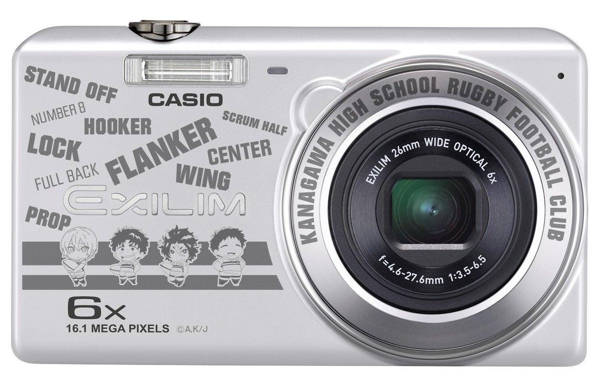 【ALL OUT!!×CASIO EXILIMコラボデジタルカメラ発売!!】150台限定!1/22(日)より『キャラモノ