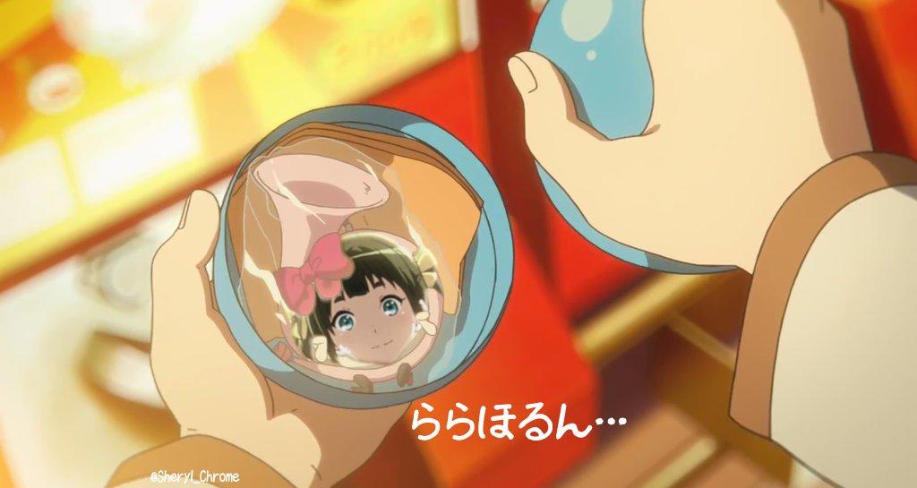ららほるんちゃん#ユーフォ雑コラ#anime_eupho