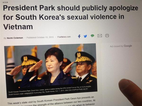 韓国軍が数千人ベトナム女性を強姦し、慰安婦にしていた…米国メディア「日本より先に謝罪すべきだ」 https://t.co/pshrRY6xux