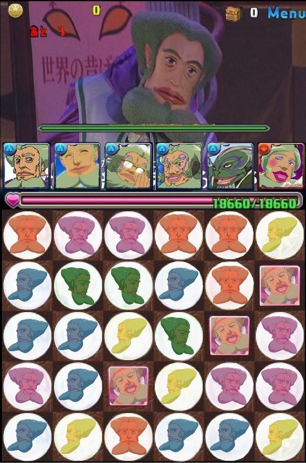 今、プリキュアのスマホパズルゲームって言いました~~~!!!!!????