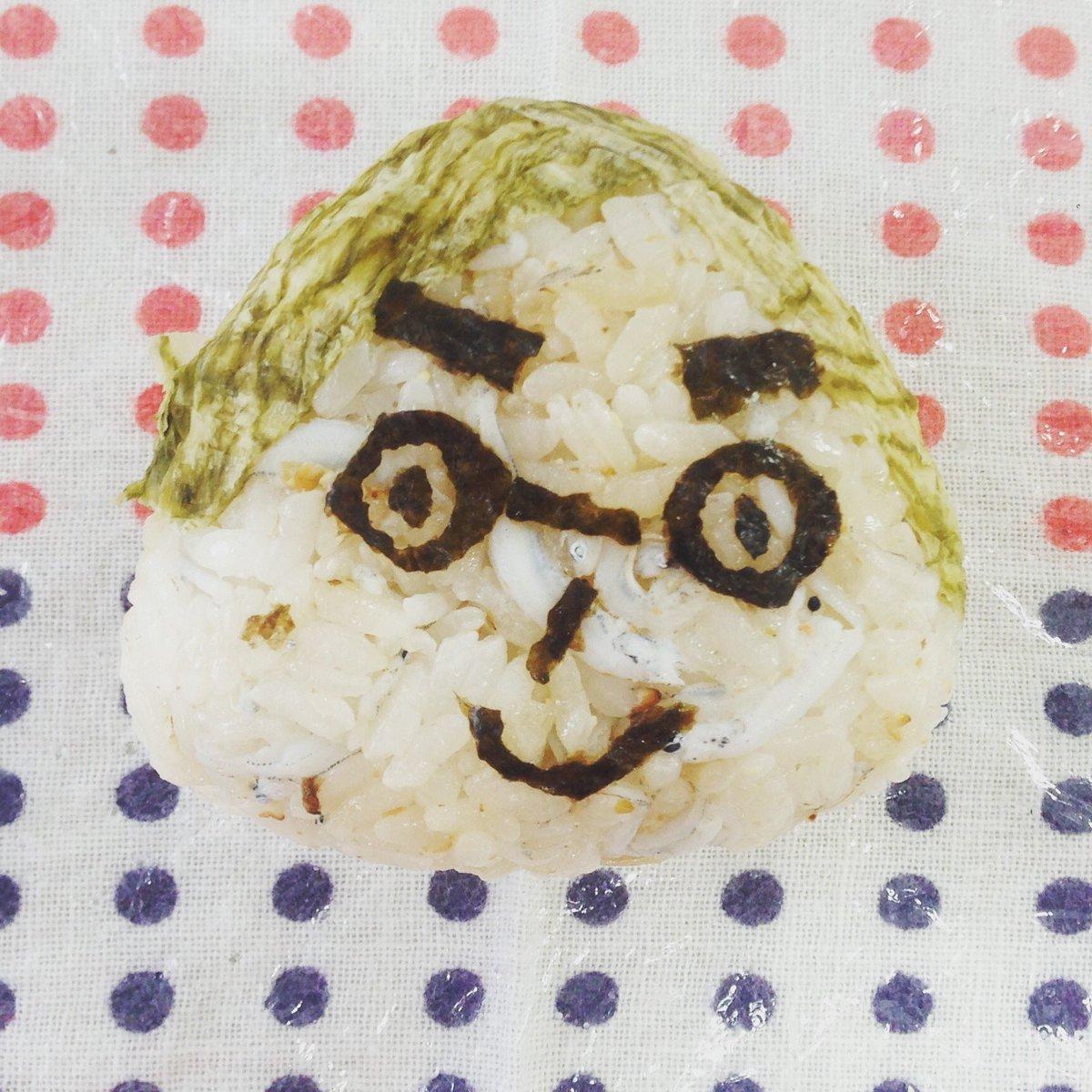 ジンガイキース。よく間違われますが日本人です。#今日の共食い #riceball #onigiri