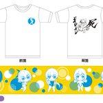 【C91③】TVアニメ『競女!!!!!!!!』より、「コミケセット」のご紹介です!!こちらはTシャツとマフラータオルのセ