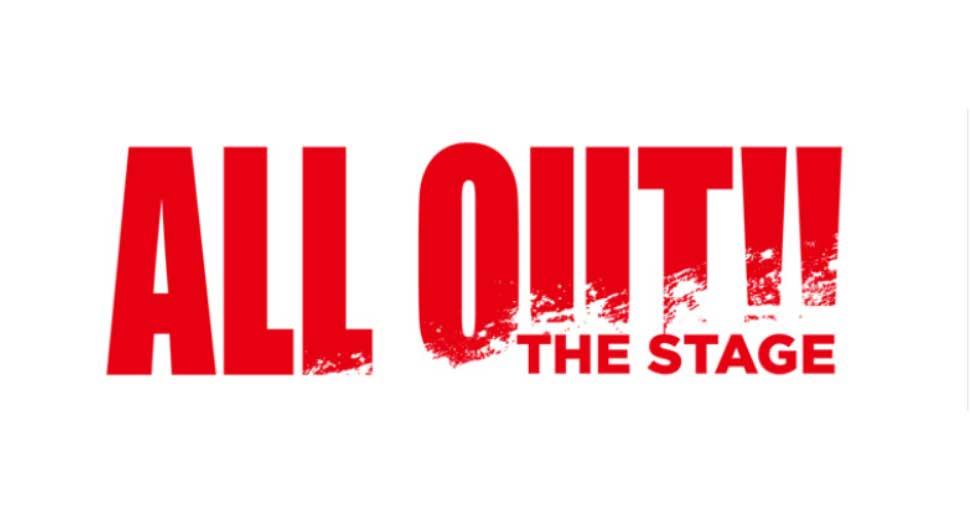 【ニュース】「 ALL OUT!! THE STAGE 」   公演概要&全キャスト決定!   Nizista (ニジ★