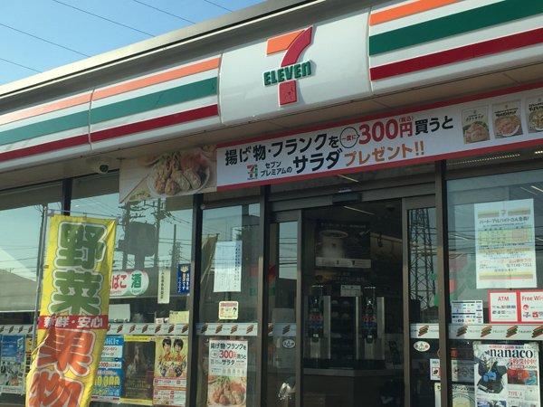 【ついに】セブン-イレブン、平成31年に沖縄県進出へ https://t.co/4fwPw7yi4H  47都道府県で唯一未出店だった。沖縄では全店舗にイートインを導入し、ファストフード店に対抗する。