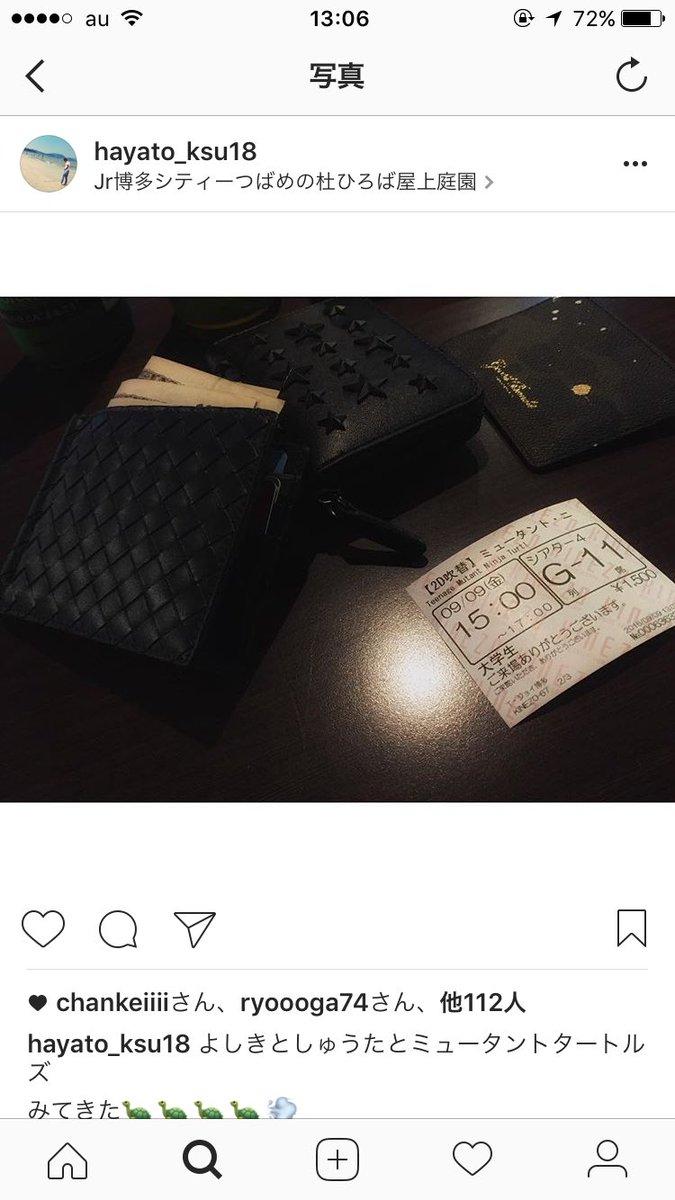 ミュータントタートルズ?!ったく。学生割した映画のチケット載せやがって。全然映画感ないわ。はいはいボッテガの財布、ジミー