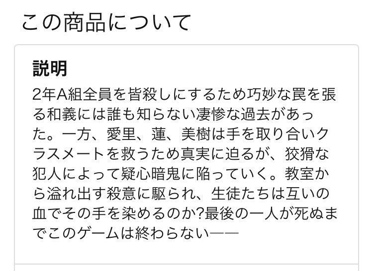 pcb: RT Morishita_oop: 少年アシベ新装版第7巻のamazon商品ページの商品説明がなんか殺伐として