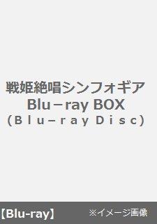『戦姫絶唱シンフォギア Blu-ray BOX』予約開始!アニメ本編全13話に加え、BDやDVDに収録した特典映像やCD