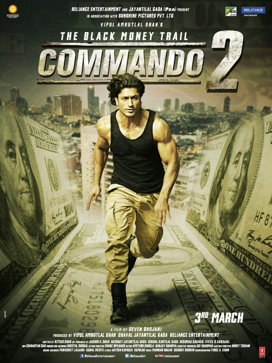 .@VidyutJammwal starrer, #Commando2 releases on 3rd March, 2017!🔁 if you're excited for this one!