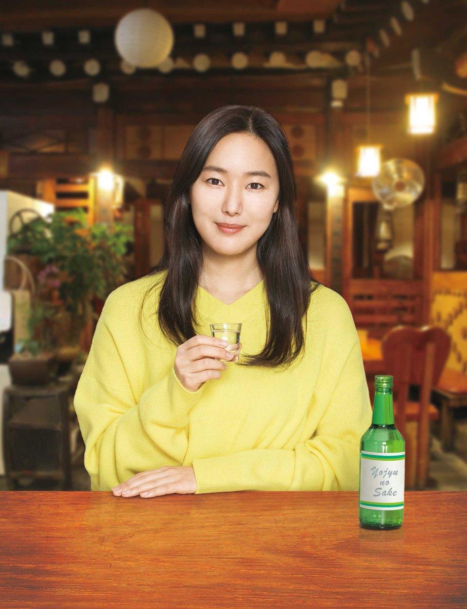 【番組チェック!】<ホームドラマチャンネル>大人気グルメコミック「ワカコ酒」を韓国でドラマ化した「私に乾杯~ヨジュの酒」