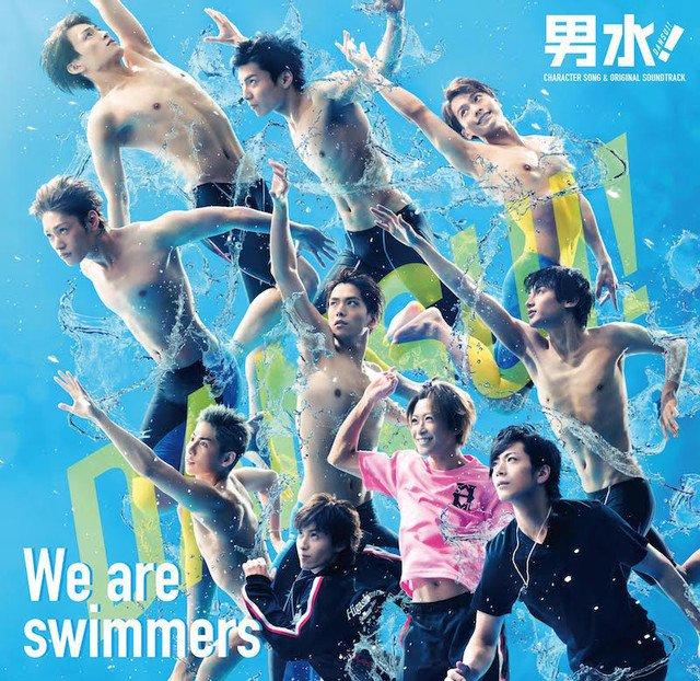 ドラマ「男水!」キャスト10名が歌うED曲「Growing up! Go on!」映像解禁 https://t.co/M97ZJ58vk0 #男水 #動画あり