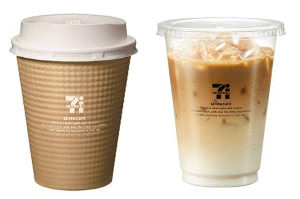 500RT:【待望の!】セブンカフェに「カフェラテ」が仲間入り https://t.co/wLONzFvN2p  2月より順次導入される新型マシンで、専用のミルクが抽出可能に。従来のコーヒー豆をカフェラテ用に調整するなどのこだわりも。