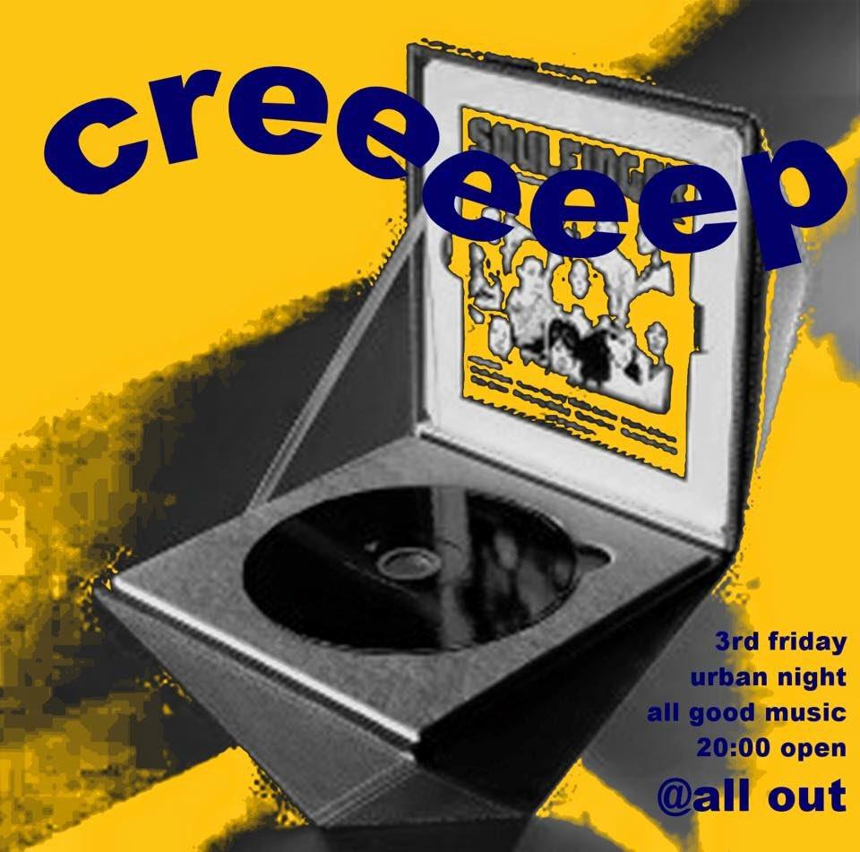 第3金曜日はCreeeeep第3金曜日はCreeeeep第3金曜日はCreeeeep第3金曜日はCreeeeep第3金曜