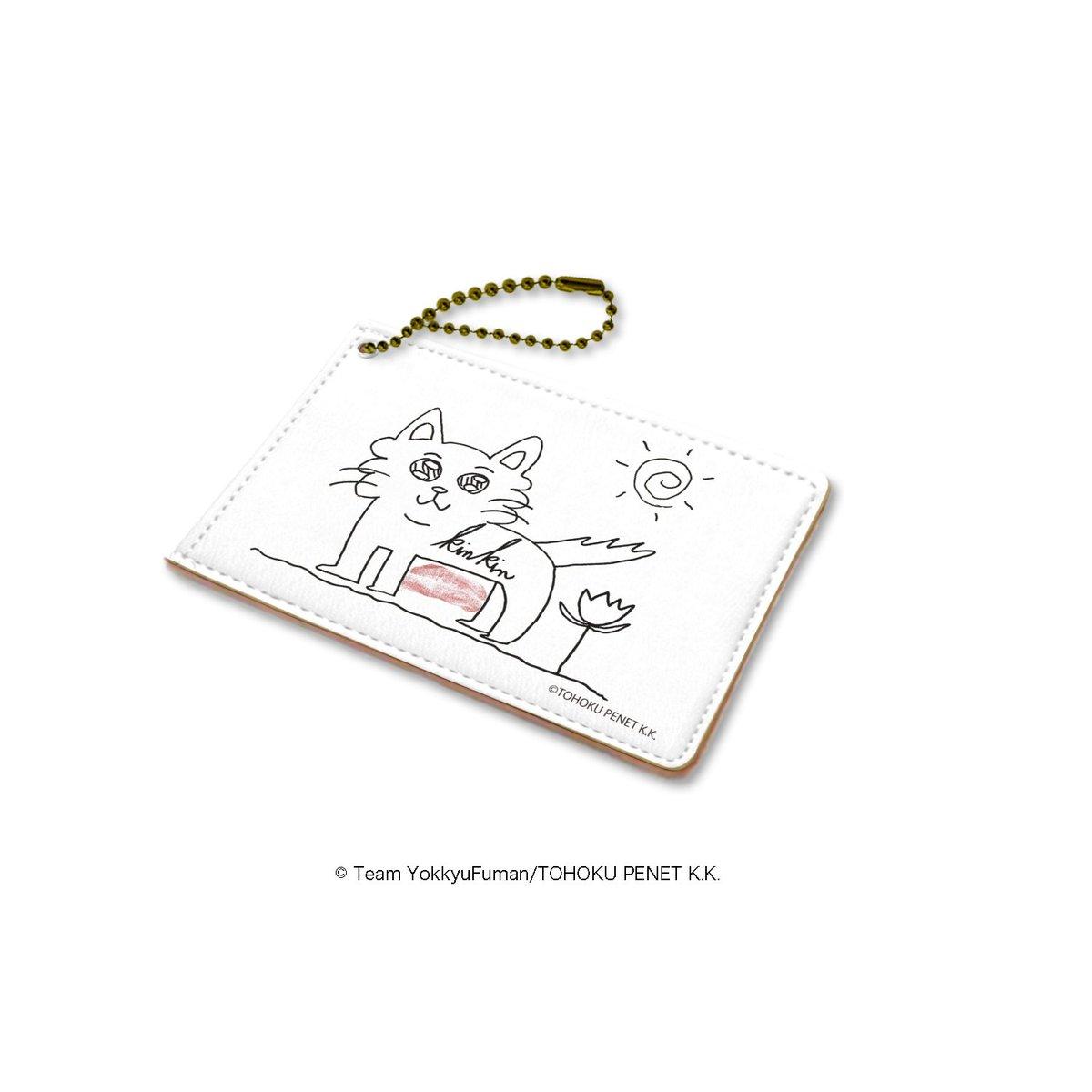【新作案内】キャラパス「キンキンのらくがき」販売開始!生放送中にキンキンさんに描いて頂いたらくがきデザインのパスケースで