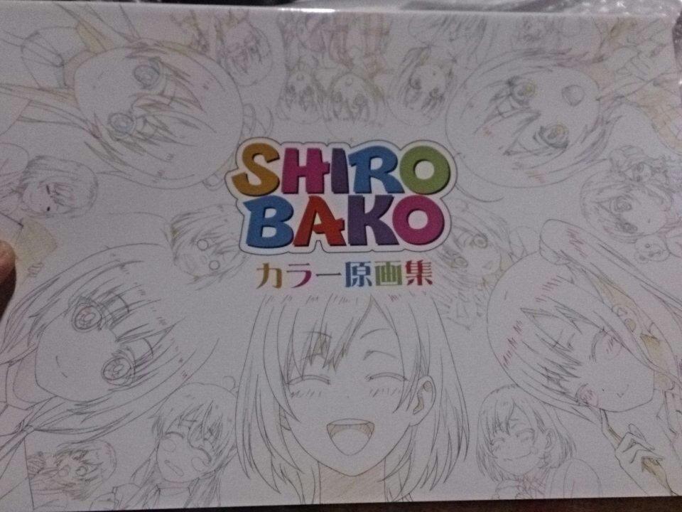 インフィニットからSHIROBAKO原画集届きました!