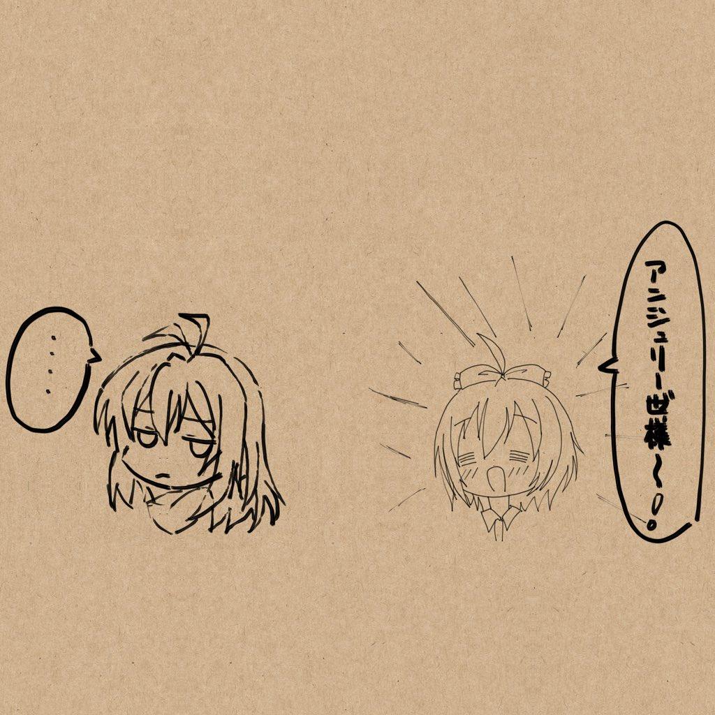 アンジュも描いた〜クロスアンジュは強烈過ぎるツンデレ可愛い姫様と、何があっても姫様に尽くし続ける健気な侍女によるハートフ