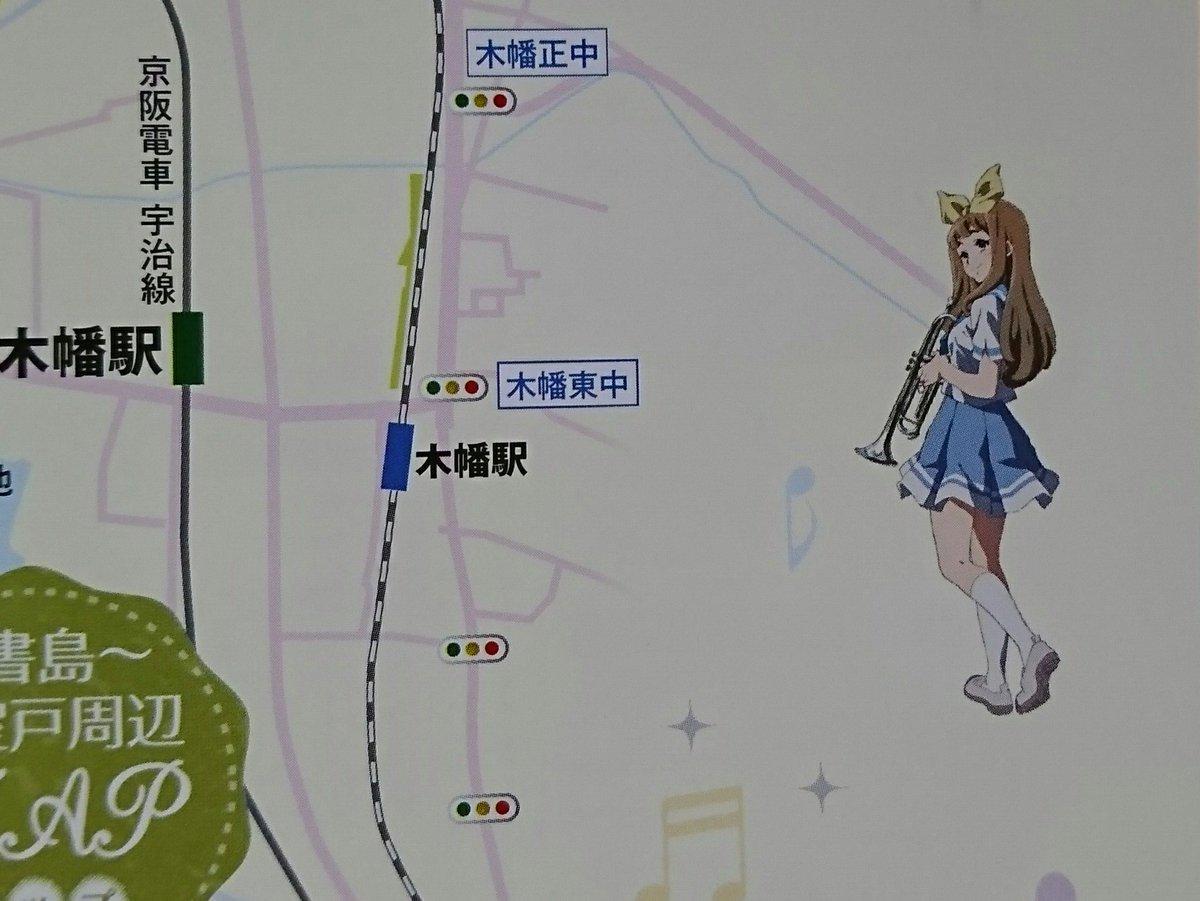 優子ちゃ~ん!!!!#とろうよユーフォニアム #とろうよ優子ちゃん#anime_eupho #響けユーフォニアム2