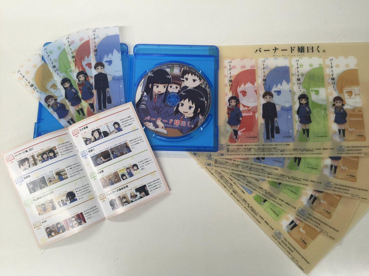 【BD&DVD本編2-1】お待たせしました! 遂に本日発売です!!①本編12話&未放送1話②放送直前/エリ嬢とミ