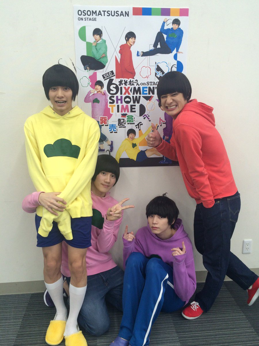 本日、「おそ松さん on STAGE ~SIX MEN'S SHOW TIME~」DVDリリース記念インストアイベントを