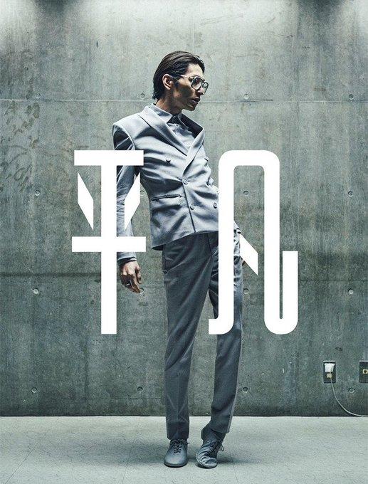 ドレスコーズ志磨遼平が髪バッサリ&フォーマルスーツで「平凡」に https://t.co/ExRroHOVGI